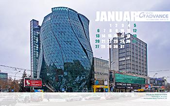Hintergründe für den Monat Januar